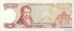 100 Drachmes GRÈCE  1978 P.200a TTB