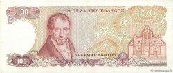 100 Drachmes GRÈCE  1978 P.200a TTB+