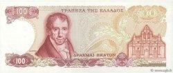 100 Drachmes GRÈCE  1978 P.200a SUP