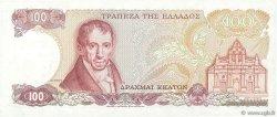 100 Drachmes GRÈCE  1978 P.200a pr.NEUF