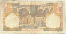 10 Livres LIBAN  1950 P.50 B à TB