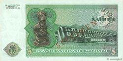 5 Zaïres CONGO (RÉPUBLIQUE)  1971 P.014s pr.NEUF