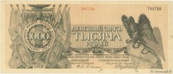 1000 Roubles RUSSIE  1919 PS.0210 SUP+