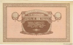 100 Roubles RUSSIE  1919 PS.1237 pr.NEUF