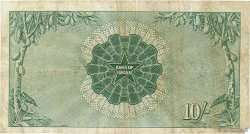 10 Shillings GHANA  1962 P.01c pr.TB