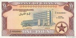 1 pound GHANA  1961 P.02c SUP