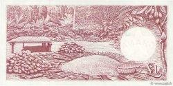 1 pound GHANA  1962 P.02d SPL