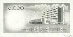 1000 Cedis GHANA  1965 P.09Aa SPL+