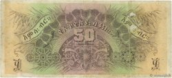 50 Thalers ÉTHIOPIE  1932 P.09 TB+
