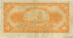 5 Dollars ÉTHIOPIE  1945 P.13b pr.TB