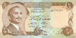 1/2 Dinar JORDANIE  1975 P.17c NEUF