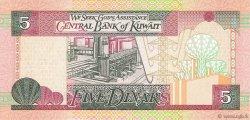 5 Dinars KOWEIT  1994 P.26f NEUF