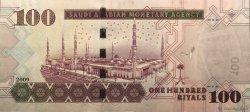 100 Riyals ARABIE SAOUDITE  2009 P.36b NEUF