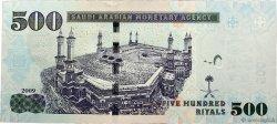 500 Riyals ARABIE SAOUDITE  2009 P.38b NEUF