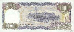 1000 Yuan CHINE  1981 P.1988 SUP
