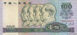 100 Yuan CHINE  1990 P.0889b TTB