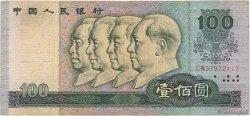 100 Yuan CHINE  1980 P.0889a TB