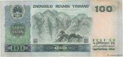 100 Yuan CHINE  1980 P.0889a TTB