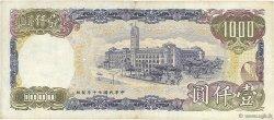 1000 Yuan CHINE  1981 P.1988 TB