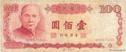 100 Yuan CHINE  1987 P.1989 TB