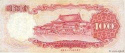 100 Yuan CHINE  1987 P.1989 TTB