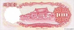 100 Yuan CHINE  1987 P.1989 SUP