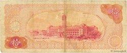 10 Yuan CHINE  1976 P.1984 TB