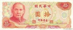10 Yuan CHINE  1976 P.1984 SPL