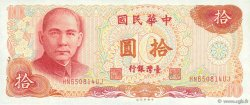 10 Yuan CHINE  1976 P.1984 NEUF