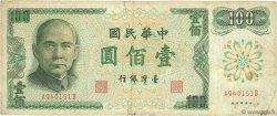100 Yuan CHINE  1972 P.1983a TB