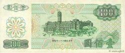 100 Yuan CHINE  1972 P.1983a TTB