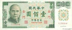 100 Yuan CHINE  1972 P.1983a pr.NEUF