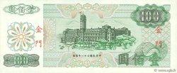100 Yuan CHINE  1972 P.1983a NEUF