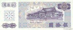 50 Yuan CHINE  1972 P.1982a SUP