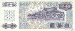 50 Yuan CHINE  1972 P.1982a pr.NEUF