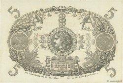 5 Francs Cabasson rouge GUADELOUPE  1943 P.07c TTB+