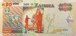 20000 Kwacha ZAMBIE  2012 P.47h NEUF