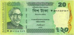 20 Taka BANGLADESH  2012 P.55A NEUF