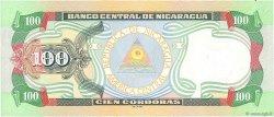 100 Cordobas NICARAGUA  1997 P.187 NEUF