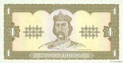 1 Hryvnia UKRAINE  1992 P.103b NEUF