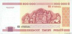 500000 Rublei BIÉLORUSSIE  1998 P.18 NEUF