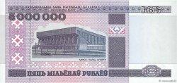 5000000 Rublei BIÉLORUSSIE  1999 P.20 NEUF