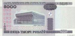 5000 Rublei BIÉLORUSSIE  2000 P.29a SPL