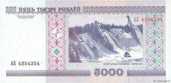 5000 Rublei BIÉLORUSSIE  2000 P.29a NEUF