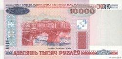 10000 Rublei BIÉLORUSSIE  2000 P.30 NEUF
