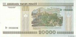 20000 Rublei BIÉLORUSSIE  2000 P.31 NEUF