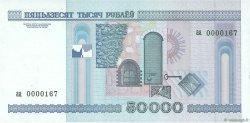 50000 Rublei BIÉLORUSSIE  2000 P.32 NEUF
