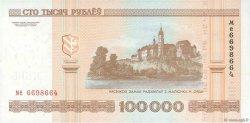 100000 Rublei BIÉLORUSSIE  2000 P.34 NEUF