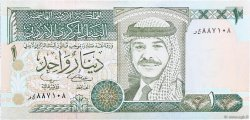 1 Dinar JORDANIE  2002 P.29d NEUF