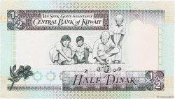 1/2 Dinar KOWEIT  1994 P.24e NEUF